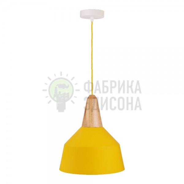 Підвісний світильник Ceruza Yellow