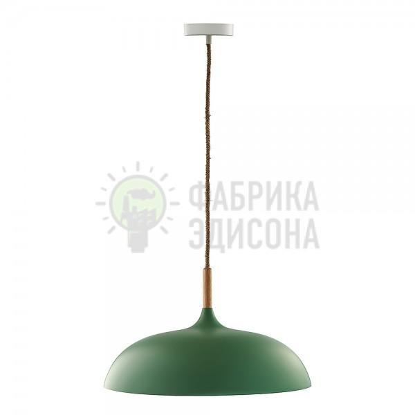 Підвісний світильник Hossel Olive