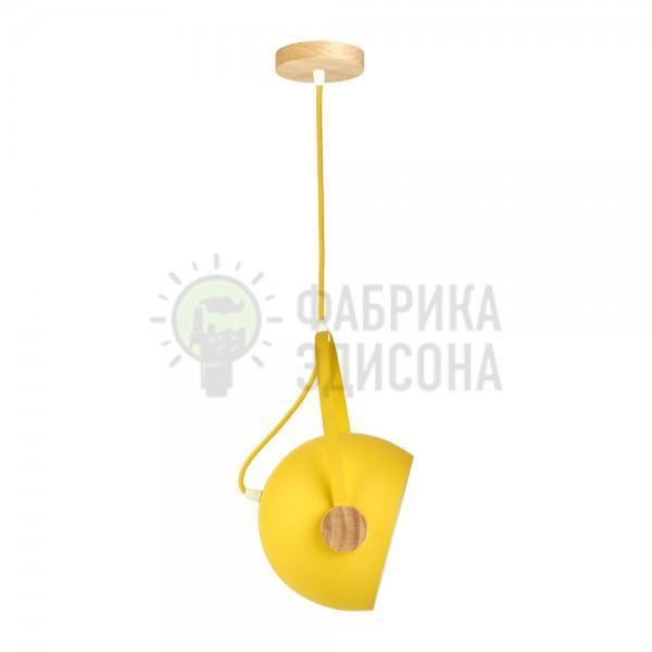 Підвісний світильник Cuffie Yellow