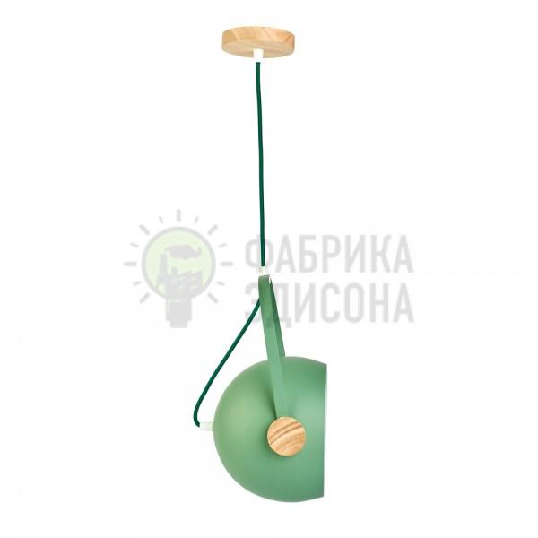 Підвісний світильник Cuffie Green