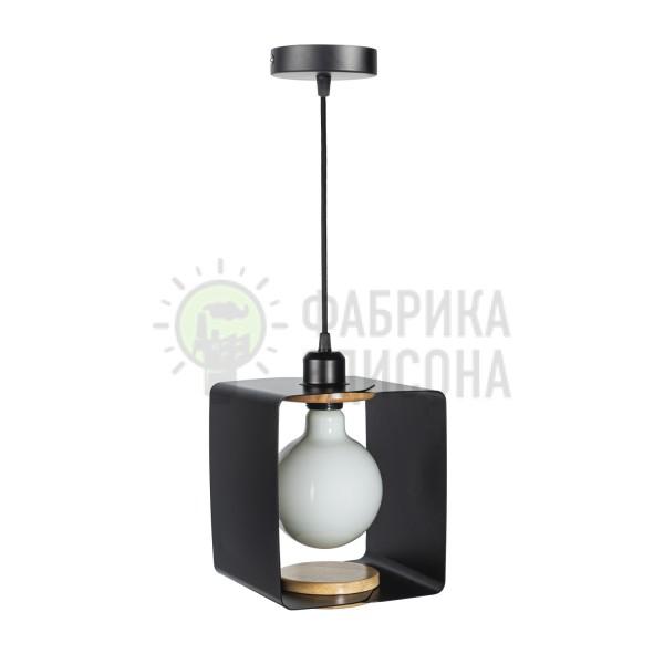 Підвісний світильник BoxLamp Black