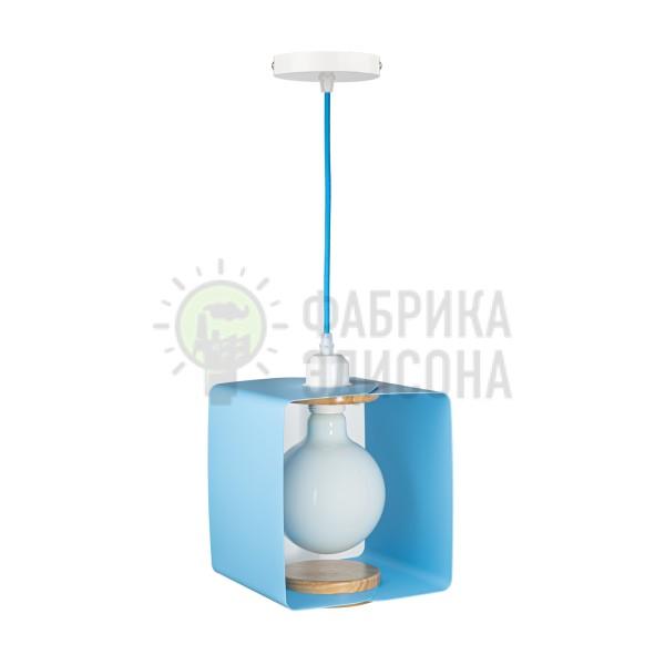 Підвісний світильник BoxLamp Blue