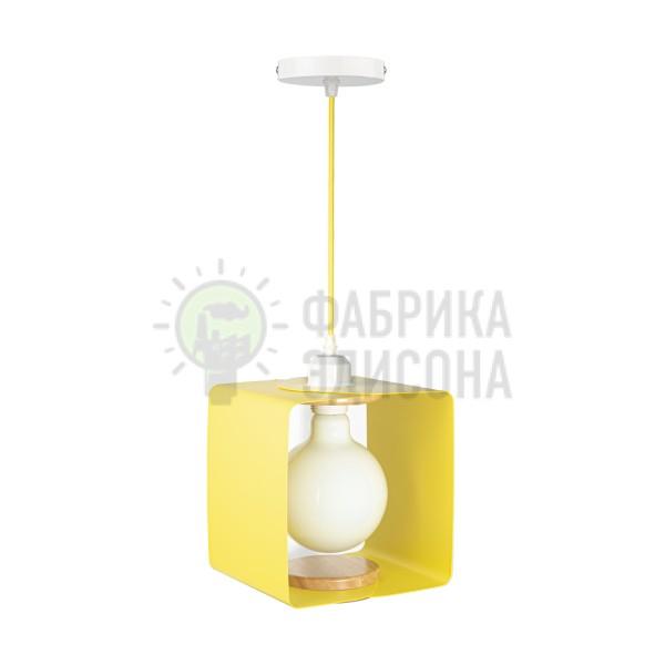 Підвісний світильник BoxLamp Yellow