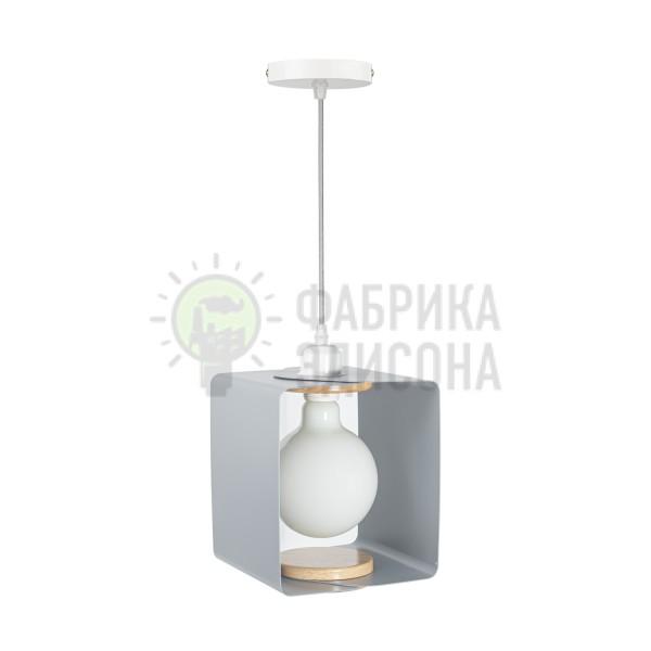 Підвісний світильник BoxLamp Gray