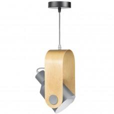 Прожектор в скандинавском стиле Gray