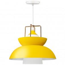 Подвесной светильник Lily Yellow