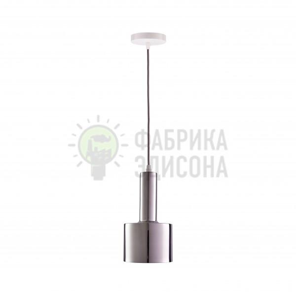 Підвісний світильник Alton Chrome