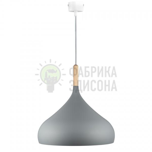 Підвісний світильник Hossel Dome Gray