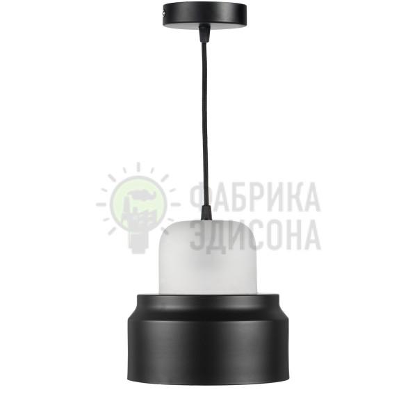 Підвісний світильник Batani Black