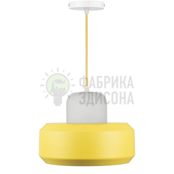 Підвісний світильник Batani Big Yellow