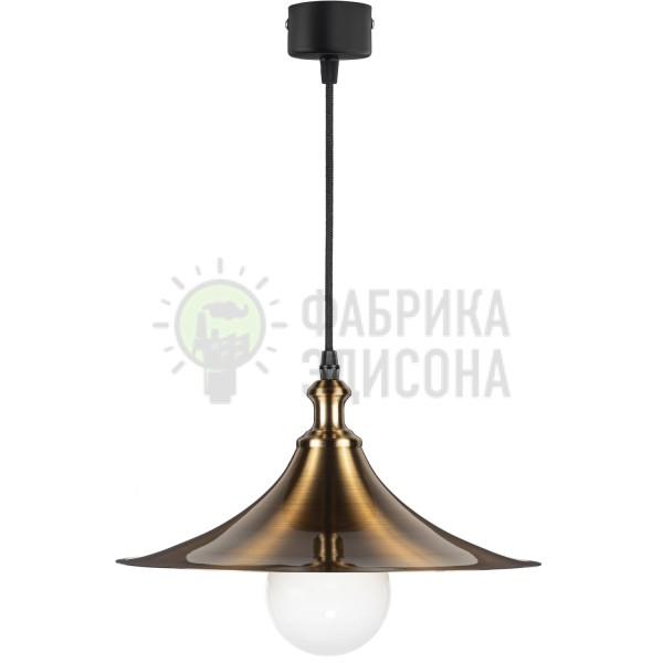 Підвісний світильник Elbany Bronze