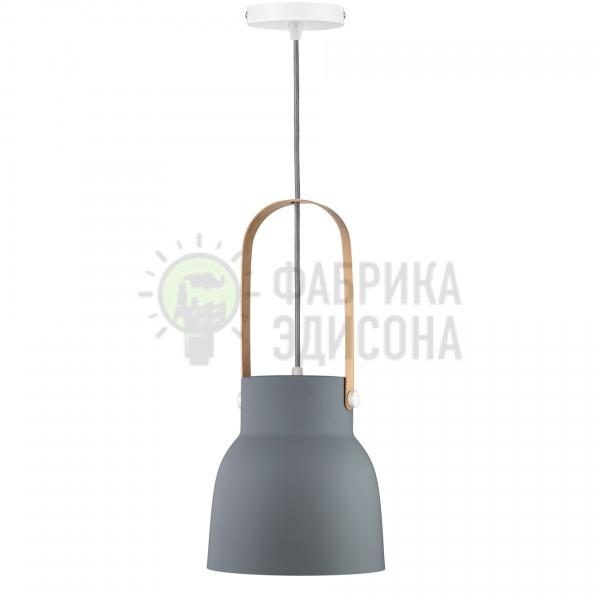 Підвісний світильник Jako Gray