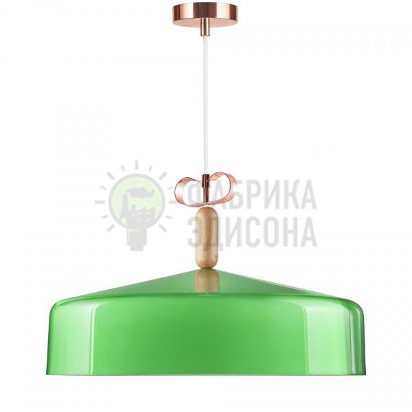 Підвісний світильник Eweliny Plate Green