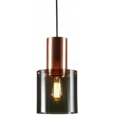 Подвесной светильник Alton Nordic Glass