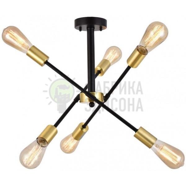 Люстра Sputnik 6 Black & Gold