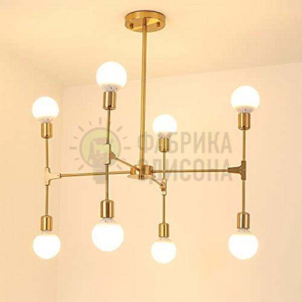 Люстра Modern Sputnik 8 Gold