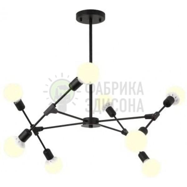 Люстра Modern Sputnik 8 Black
