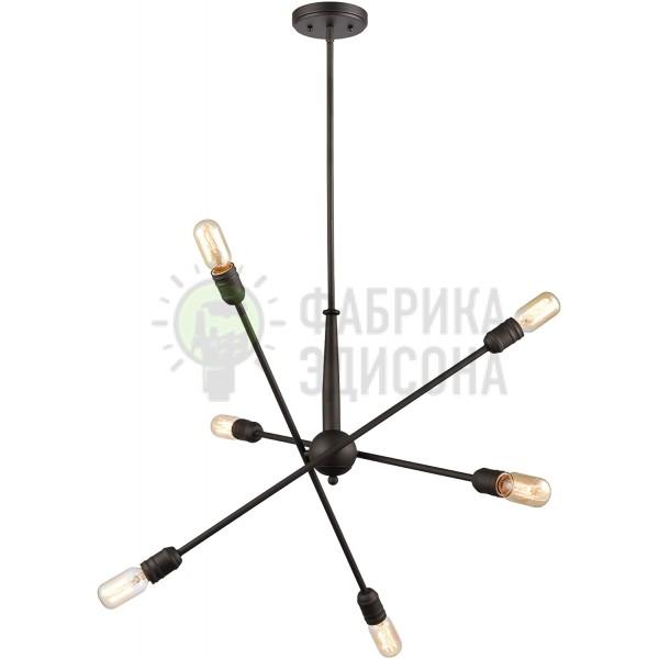 Люстра Sputnik Sphere 6 Black