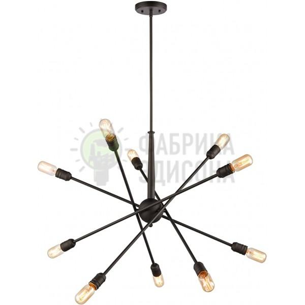 Люстра Sputnik Sphere 10 Black