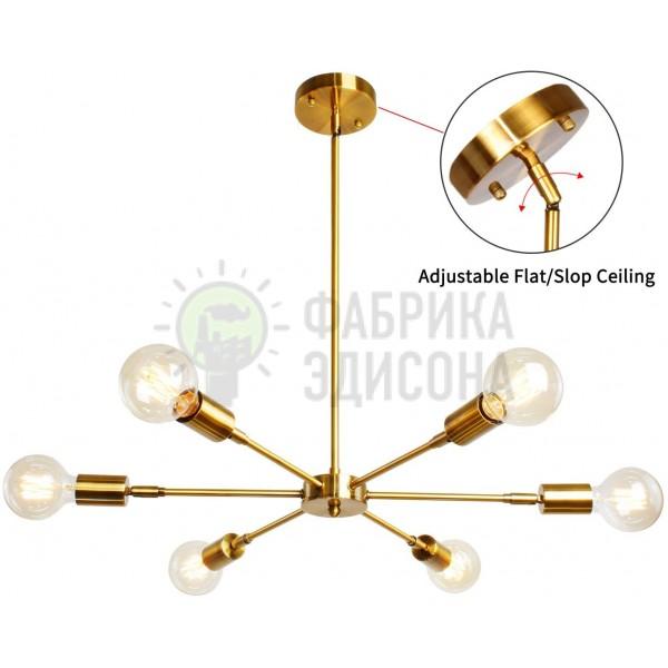 Люстра Sputnik Mid Century Gold I