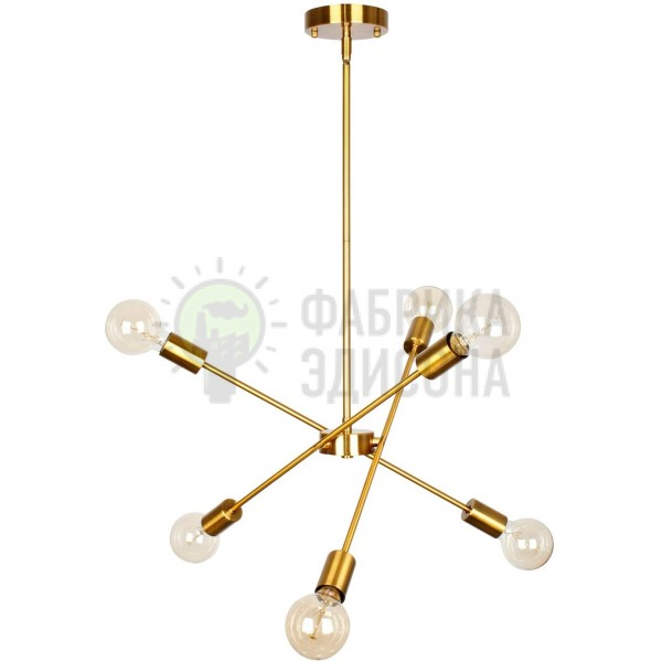 Люстра Sputnik Mid Century Gold II
