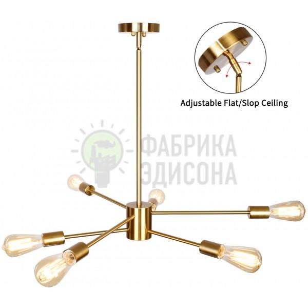 Люстра Sputnik Mid Century Gold III