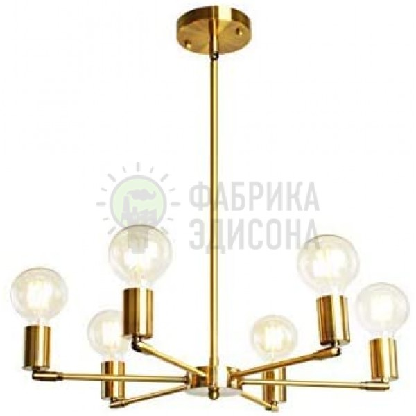 Люстра Modern Gold Sputnik 6 Lights