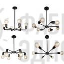 Люстра Modern Black Sputnik 6 Lights