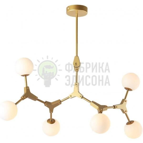 Люстра Molekul 6 Gold