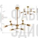 Люстра Nordic Sputnik 6 Brass