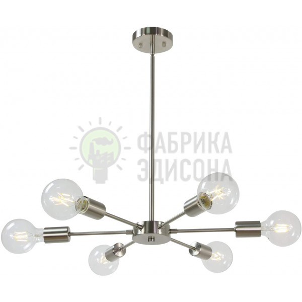 Люстра Sputnik Chandelier Nickel 6 Lights