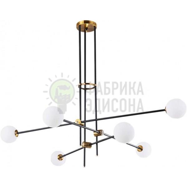 Люстра Sputnik Glass Globe 6-Light
