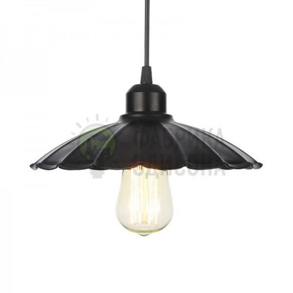Підвісний світильник Honzo Wavy Black