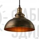 Підвісний світильник Dome Antique Brass