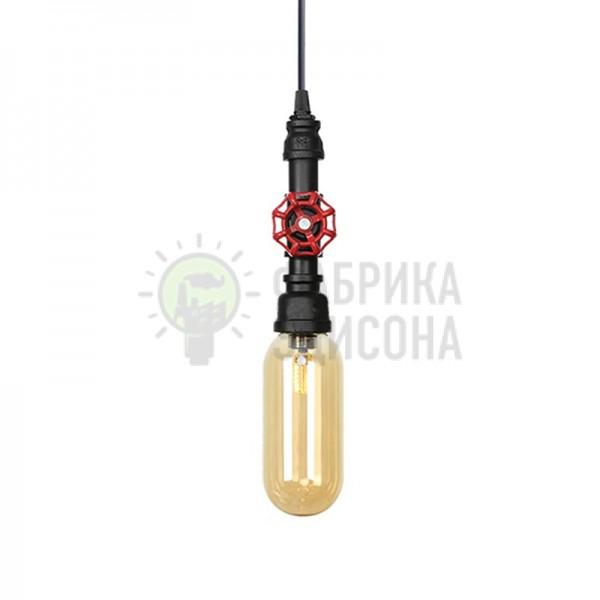 Підвісний світильник Capsule Black I