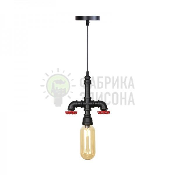 Підвісний світильник Capsule Black III