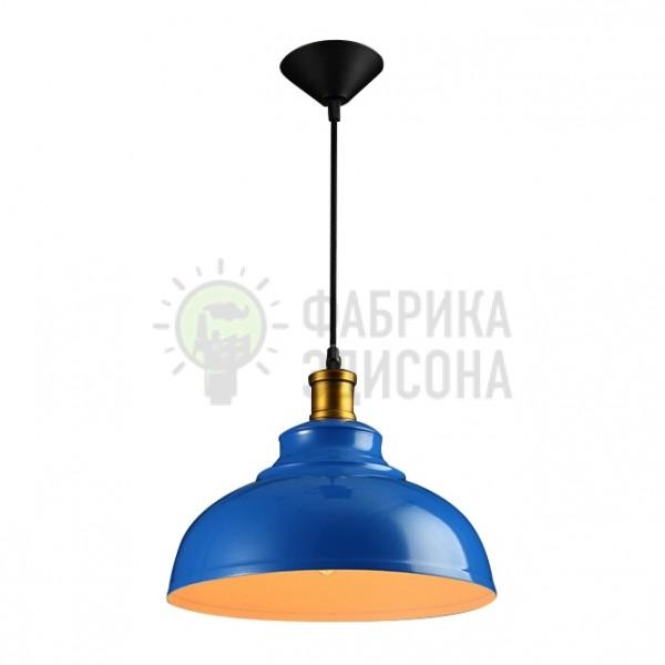 Підвісний світильник Barn Style Blue