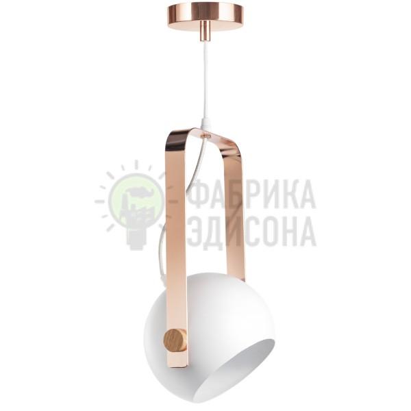 Підвісний світильник Dudu White&Brass