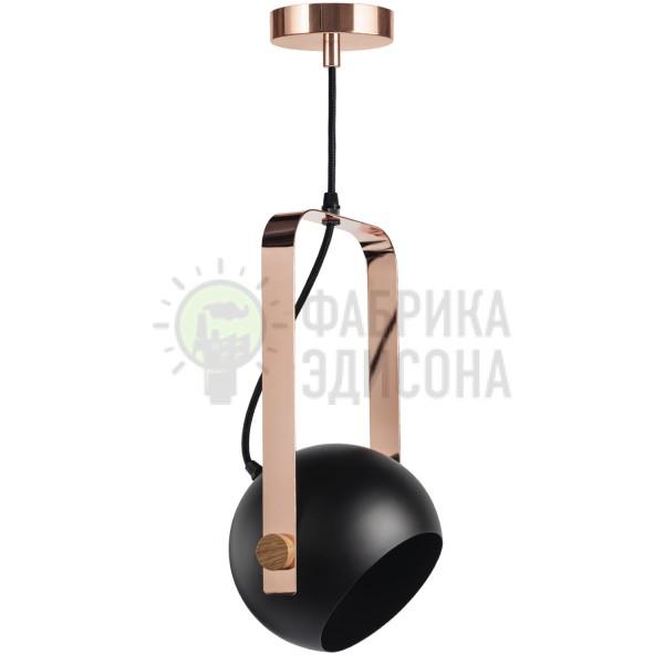Підвісний світильник Dudu Black&Brass