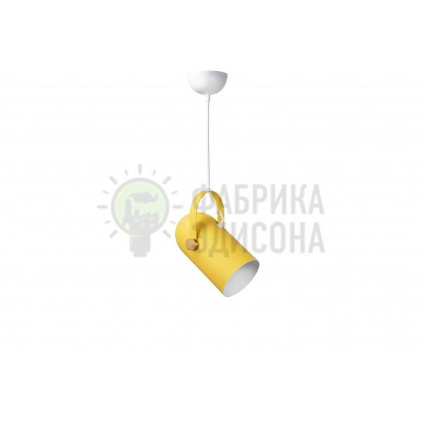 Подвесной светильник Spotlight Yellow