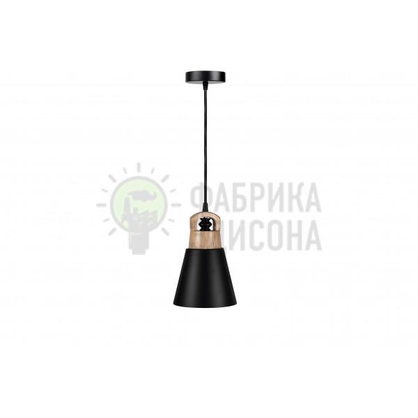 Підвісний світильник Fano Black