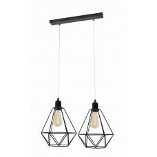 Подвесной светильник Karo 2 Black