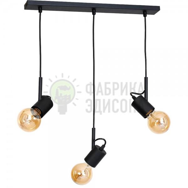 Підвісний світильник Alan 3 Black