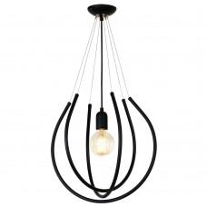 Подвесной светильник Wisaca Black