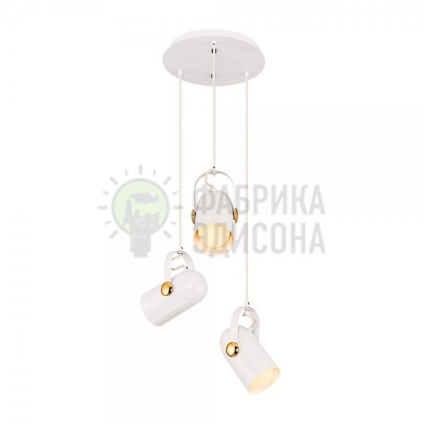 Підвісний світильник Dembo 3 White