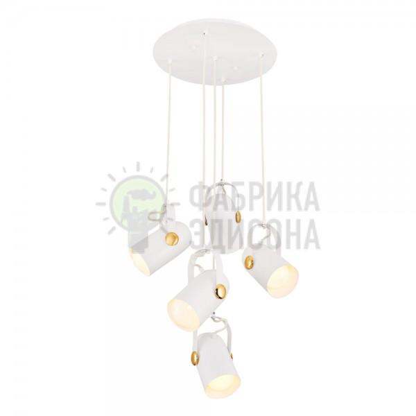 Підвісний світильник Dembo 5 White