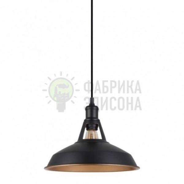 Підвісний світильник Froya Black