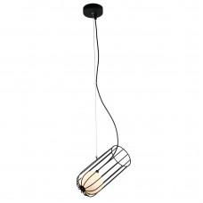Подвесной светильник Coco Black