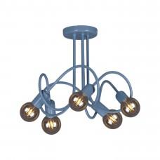 Потолочный светильник Malvy 5 Blue