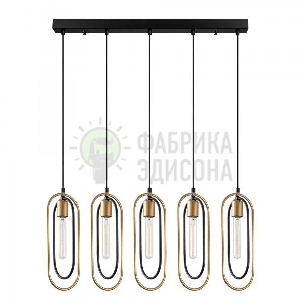 Підвісний світильник Cerkio 5 Black&Gold